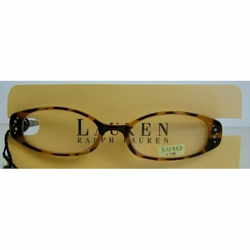 Gafas de lectura marca Ralph Lauren-1.5 dioptrías
