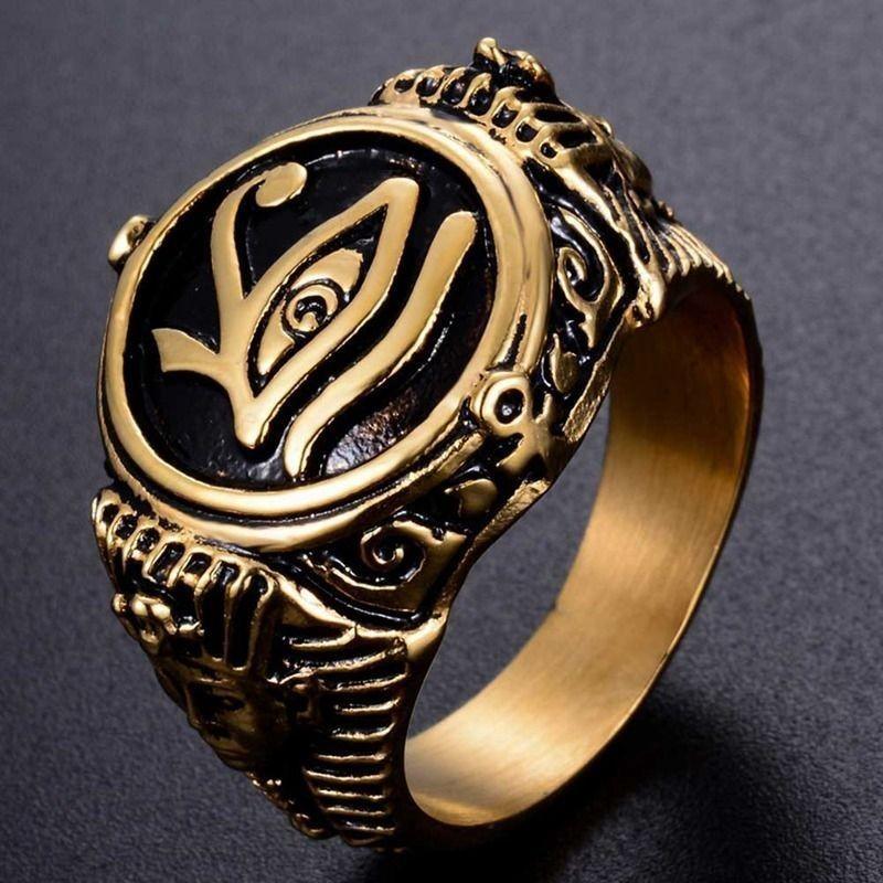 anillo el ojo de horuz