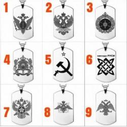 Collar personalizado símbolo ruso